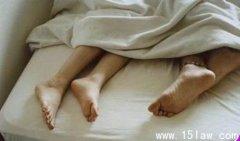 宜昌非法同居与事实婚姻怎么区分呢?_15law.com