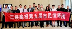 湖北宜昌必备的工商诉讼等查询平台,必须收藏_宜昌律师在线网