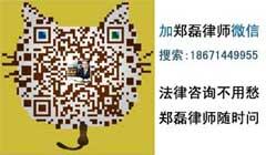 宜昌律师随时问_15law.com