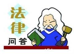 判决超过二年后才申请执行,法院会受_宜昌律师在线网