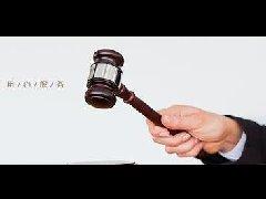 湖北省律师服务收费管理办法(2016年6_15law.com