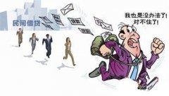 民间借贷纠纷原告可以选择在原告住所_15law.com