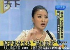 """""""婚内强奸""""该负刑事责任吗?宜昌离婚律师说法_宜昌律师在线网"""