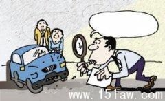 车辆贬值损失,高级人民法院和最高人_15law.com