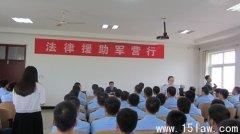 军人也需要法律援助_宜昌市律师