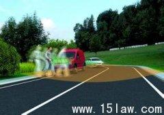交通事故是否是车辆撞击所致?_15law.com