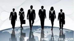 上海申邦律师事务所招聘律师_宜昌律师在线网