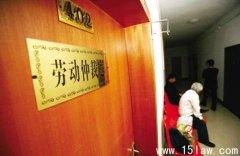 宜昌劳动仲裁受案范围有哪些?_宜昌律师在线网