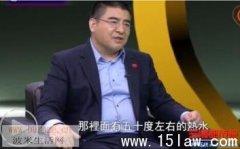 陈光标状告媒体 起诉百万水分太大_15law.com
