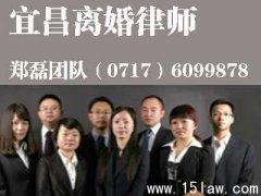 """合格的""""婚姻法律师""""必须具备哪些条_宜昌律师在线网"""