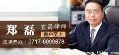 个体工商户现在起诉究竟应该怎么列原_宜昌律师在线网
