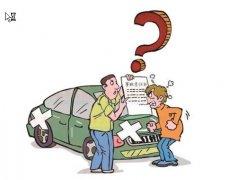交通事故调解赔偿伤者后,保险公司不理