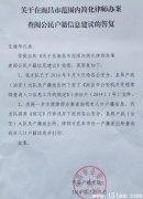 律师作为人大代表提简化_宜昌市律师