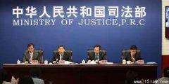 司法部新闻发布会透露试_宜昌市律师