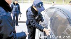 宜昌律师就执行车辆难的解决办法_宜昌律师咨询